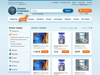veterinary pharmacy website