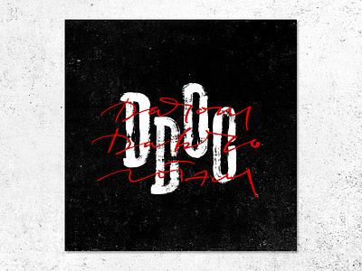 Готэм (Gotham) grunge typography pen music calligraphy cd brush letter lettering cover