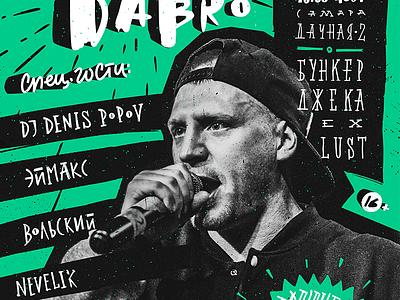 Concert poster \ Darom Dabro music concert white black brush letter lettering typography calligraphy poster