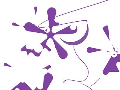 FACES designer perspective artist imagination imagine unique creative affinity designer illustration graphic design tricky illusiondesign outline fine art cleverart hidden illusion faces