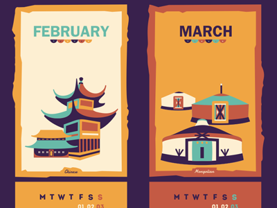 2013 Calendar (Chinese - Mongolian house(s) Wip adline brassai illustration calendar month week day weeks spring 2013 house houses window roof town chinese mongolian winter march
