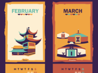 2013 Calendar (Chinese - Mongolian house(s) Wip