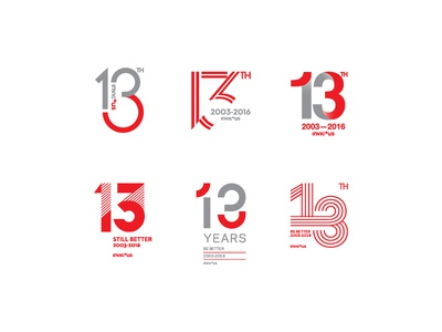 Invictus 13th anniversary logo by muhammad isya dribbble invictus 13th anniversary logo altavistaventures Image collections