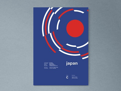 Japan | World Cup 2018 Poster Series nippon japan modern abstract layout geometric poster worldcup