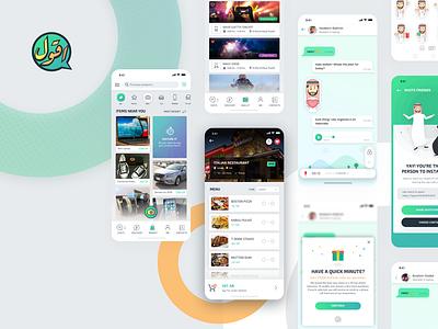 Agool Chat app 🦆 agool chatbot ecommerce friends fun explore chat iphone saudi uxbert ui ux