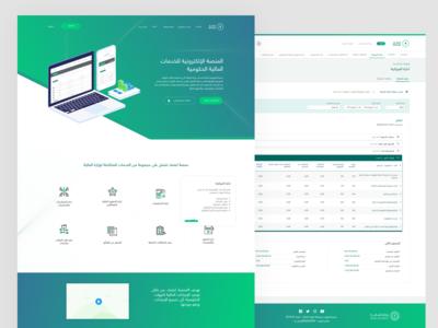 Etimad Finance services (design concept) arabic finance green saudi ksa goverment etimad