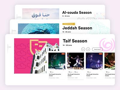 Saudi Seasons saudi website web fireworks festival travel tourism seasons event