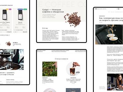 Gutgut — Coffee Roasters Web Store coffee roasters webstore coffeeshop logo website web ui flat design