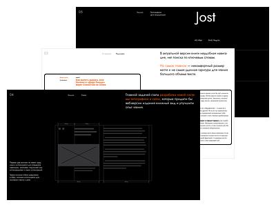 Dodo Book — Redesign Case uidesign dodobook dodopizza dodo bookdesign book website web ui design