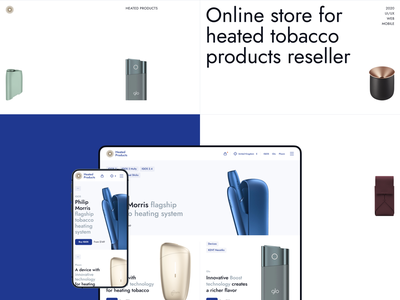 Heated Products. Behance Case — 1 ux typography grid mobile design mobile ui webstore website web minimal ui flat design