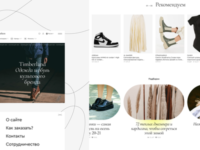 Concept For Fashion Search Project #1 fashionweb fashion grid webstore website web minimal flat design