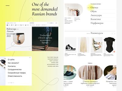 Concept For Fashion Search Project #2 fashionweb fashion webstore grid website web minimal flat design