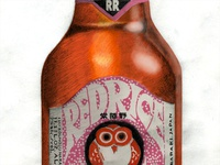 Real Ale Craft Beer Bottle Illustration