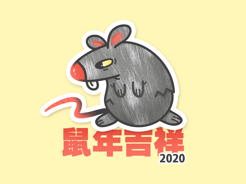 Year of the Rat I 🐁