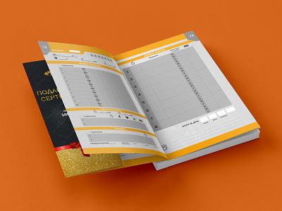 Индивидуальный дневник тренировок branding design