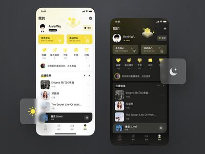 Music App MePage icon ios design arvin ux ui app