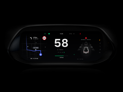 Electric Car Dashboard dark concept speed ui radio ev dashboard central carux car