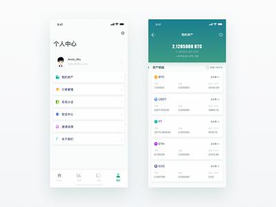 Fcoin Market Redesign -2 wallet ux ui token market icon fcoin exchange crypto coin btc app