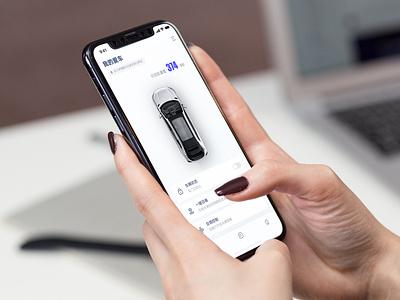 Connected Car app iphone ux dashboard car ui