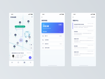 Charging maps and wallet app messages wallet charging maps design iphone dashboard ux ui car
