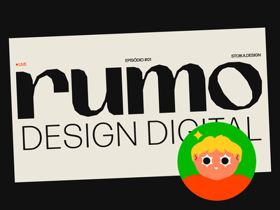 Rumo - A open design school typography logo vector branding modern illustration design product minimal ui