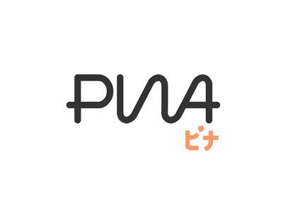 Pinalogo design personal signature pina logo