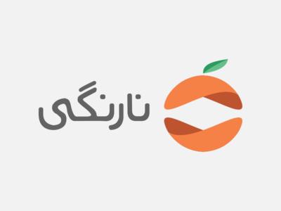 Narengi - Tangerine