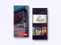 Tehran Experience Tours