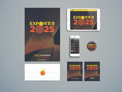 Expo 2025 world fair expo branding brand