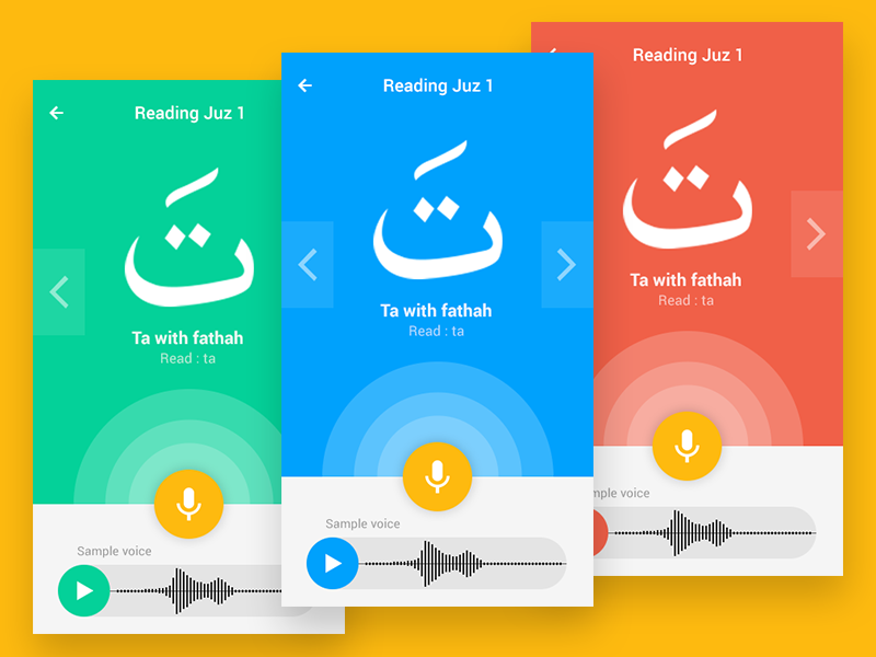 Iqra Apps - Reading Part 1 reading muslim muhammad record ios ui apps alquran iqra