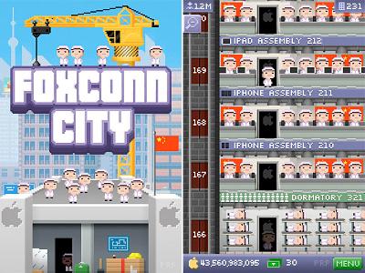 Foxconn City game ui