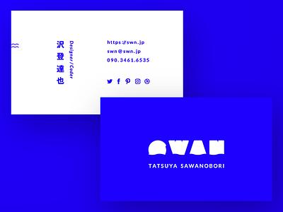Business Card (ProtoType) 名刺 blue businesscard card