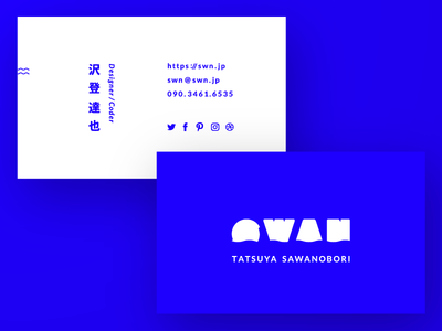 Business Card (ProtoType) 名刺 blue businesscard card