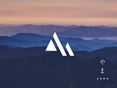 Mountain illsutrator mountain icon design
