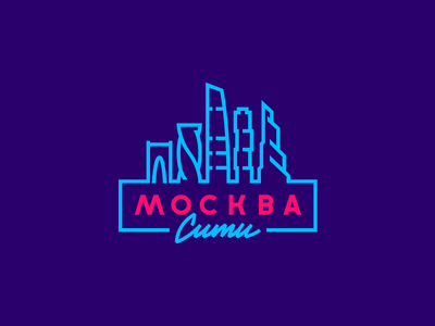 Moscow City vintage retro neon lettering sticker geosticker moscowcity moscow city outline illustration logo