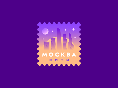 Moscow City moon sky sticker geosticker moscowcity moscow city night gradient flat illustration logo