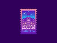 Singer House sticker geosticker saintpetersburg city night gradient flat postage stamp house illustration logo