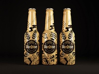 Warsteiner Alu Bottle Packaging