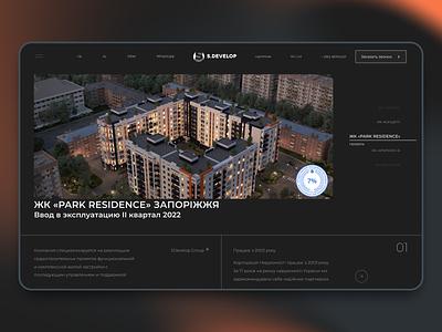Website ecommerce clean ui landing property design trend product design homepage website landing page webdesign uidesign minimal home rent real estate agency apartment uiux ux