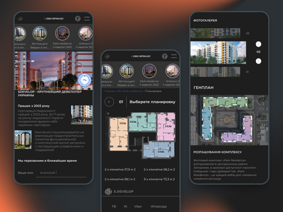 Responsive Design real astate agency ui clean ecommerce landing property trend product design homepage website webdesign uidesign minimal home rent apartment uiux ux mobile app