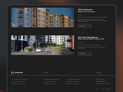 Website interface ecommerce clean ui property landing trend product design homepage website landing page webdesign uidesign minimal home rent real estate agency apartment uiux ux