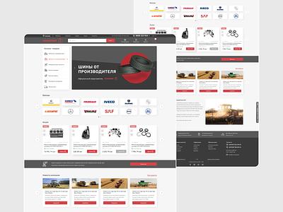 E-commerce design ui web ux webdesign homepage trend website design e-commerce ecommerce e commerce uiux ui design store landing page store ui shopify woocommerce ux design interface
