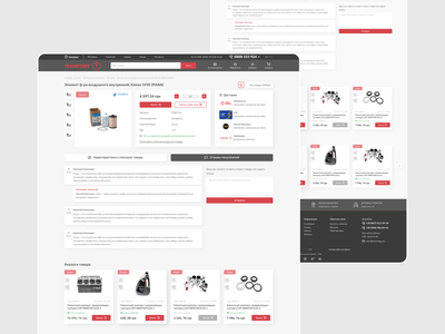 E-commerce design ui ux e-commerce ecommerce e commerce trend trend 2021 uiux homepage ui design ux design landing store store ui shopify woocommerce interface marketplace shopping