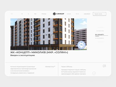 Homepage ux uiux apartment real estate agency rent home minimal uidesign webdesign landing page website homepage product design trend design property landing ui clean ecommerce