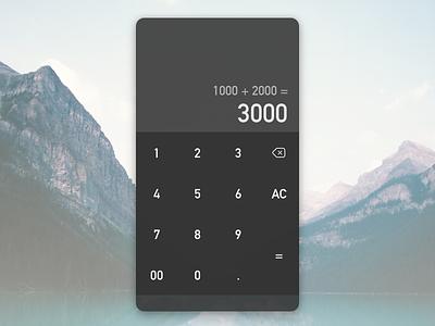 #004 Calculator App design デザイン dailyuichallenge ui dailyui