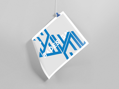 BADESIGN symbol gradient minimalism light lines branding pattern logo design shapes badesign