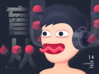 Weekly Illustration Challenge_14 man layout illustration human grey grafic eye earpod cube boy ball
