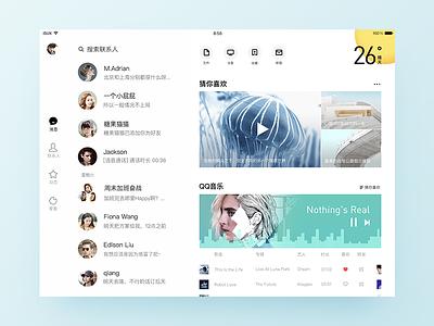 QQ iPad v7.0 social contact design ui icon weather news white chat music im ipad qq