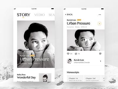 White-Gold tencent detail magazine vedio gold white ux ui app layout icon iconset