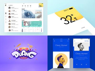 2018 purple yellow blue tencent layout ui  ux motion c4d 3d illustration